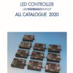 大野技術研究所_LED制御総合カタログ_表紙